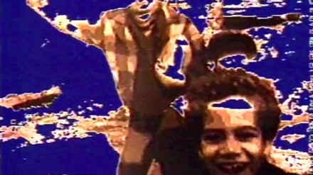 1984: Giant's Disco